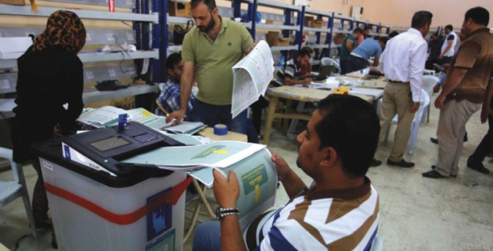 الانتخابات العراقيَّة.. من الدائرة الوطنيَّة إلى الدوائر المناطقيَّة