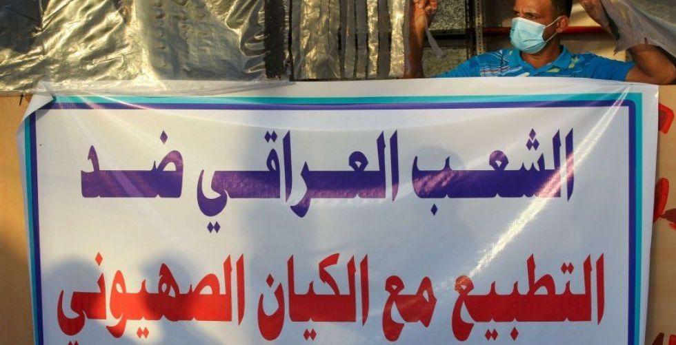 العراق: التطبيع مع الكيان الصهيوني خط أحمر