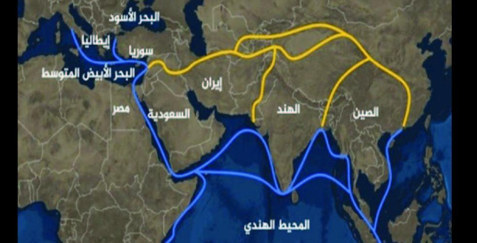 طريق الحرير واقتصاد العراق الواعد