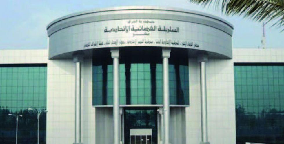 مدحت المحمود: القضاء رسخ  استقلاله ومكانته