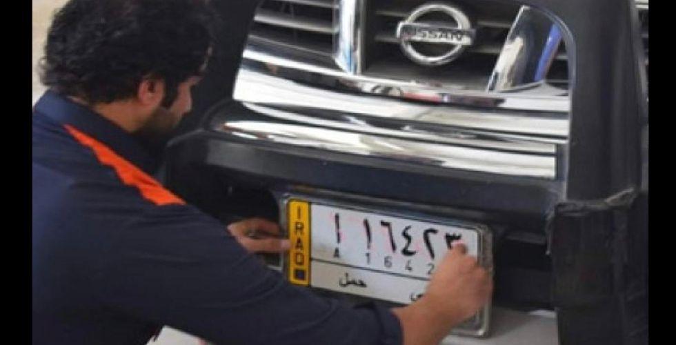 المرور تتفق مع كردستان على توحيد لوحات المركبات