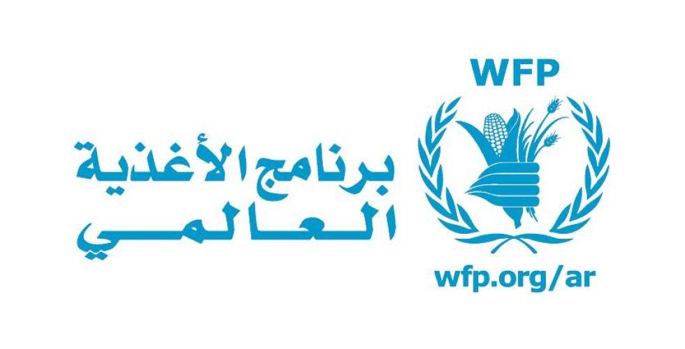 الأغذية العالمي يُبدِّد مخاوف أزمة سوء تغذية حاد في العراق