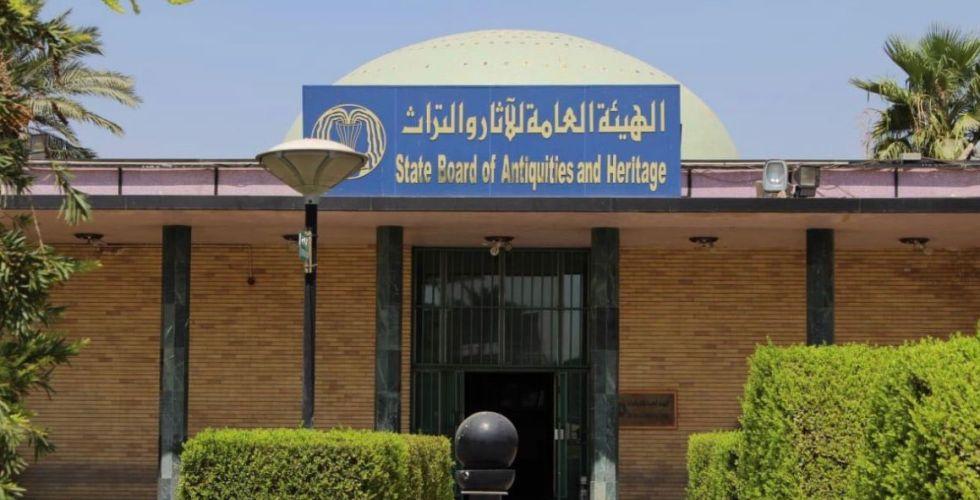 الثقافة: صيانة الأرشيف العراقي لم تكتمل