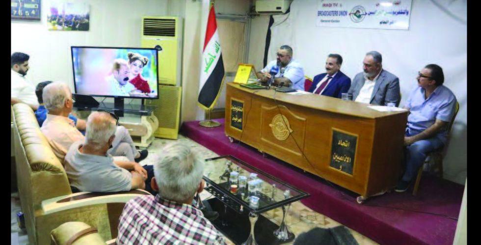 دراما شبكة الإعلام العراقي  في جلسة مفتوحة
