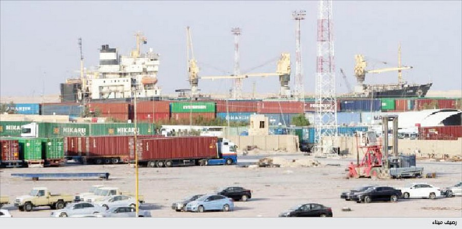 الموانئ: إحالة عقد استثمار ميناء الفاو الكبير مطلع العام المقبل