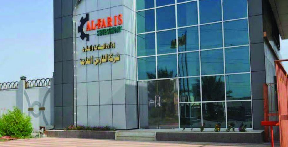 شركات القطاع العام.. مطالبات بإلزام الدوائر الحكومية بشراء منتجاتها