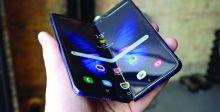 «سامسونغ» تؤجل إطلاق «Galaxy Fold»