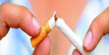 التوصل إلى حل ٍّ محتمل في الإقلاع عن التدخين