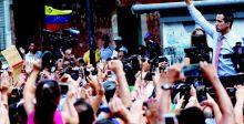 عقب فشل محاولة الانقلاب.. تجدد الخيار العسكري في فنزويلا