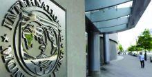 بعثة صندوق النقد الدولي تصدر تقريرها بشأن العراق