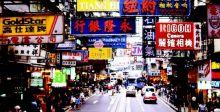 الصين.. فرص تنموية للشركات العالمية