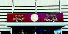 «حراك سياسي جديد» بين بغداد وأربيل لحلحلة المشكلات العالقة