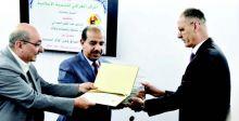 المركز العراقي للتنمية الإعلامية يحتفي بجريدة «                   »