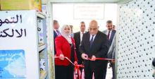 وزير التجارة يفتتح «المشروع التجريبي»  للبطاقة التموينية الالكترونية