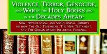 التحريض على العنف عبر المقدس