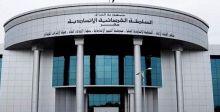 الاتحادية ترفض إلغاء تخصيص أراض وقروض