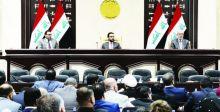 البرلمان يعلن جدول أعمال جلساته المقبلة