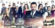 مصر مصدرة الانتاج التلفزيوني.. هل تستورده من أحد؟