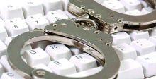 الجرائم المعلوماتية المخلة بالآداب العامة عبر الانترنت