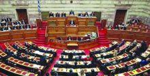 اليونان..حل البرلمان تمهيداً لانتخابات مبكرة