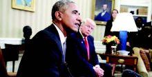 الستراتيجية الأميركية بين عهدي أوباما وترامب