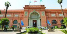 منحة أوروبيَّة لتطوير المتحف المصري بالتحرير