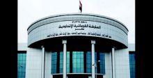 المحكمة الاتحادية تؤجل دعوى الطعن بقانون مجلس القضاء