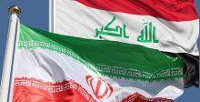 منطقة صناعية حرة  بين العراق وإيران
