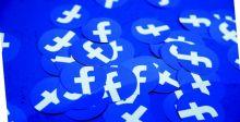 «فيسبوك» تخوض مجال العملات الافتراضيَّة مع «ليبرا»