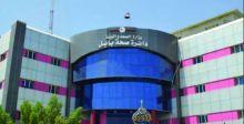 تعيين خريجي الكليات التقنية الطبية الأهلية في بابل
