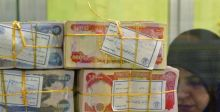 افتتاح فرع للمصرف العراقي للتجارة في نينوى