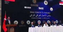 ترحيب القطاعين العام والخاص بالتقارب الاقتصادي العراقي التركي