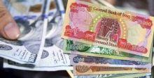 الشماع: الاستقرار الاداري ينهض بقطاع المال