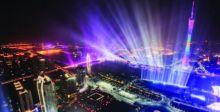 الصين تؤشرُ تقدماً  اقتصادياً لـ 70 عاماً مضتْ