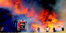 الحرائق.. إرهاب يستهدف اقتصاد العراق