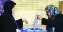 مقترح لاعتماد النظام «المختلط المتوازي» في الانتخابات المقبلة