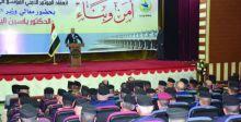 وزير الداخلية: أولوياتنا تفعيل الاستخبارات وكسب المواطن