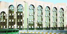 العدل تحقق مع الجهة المنفذة لدوائرها في مدينة الصدر