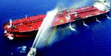 توتر الخليج ينشّط قطّاع حماية السفن