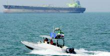 سعي أميركي لتشكيل قوة دولية لتأمين الملاحة في الخليج