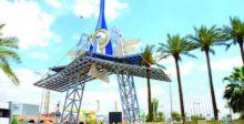 معرض بغداد الدولي يدعو الشركات للمشاركة