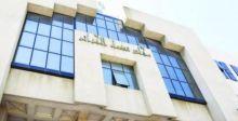 الجزائر .. 3  مسؤولين أمام القضاء بتهمة تبييض أموال