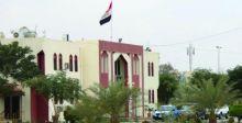 تشكيل لجنة في جامعة تكريت لمعالجة آثار (داعش) في المجتمع