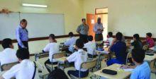 التربية تحدد مواعيد امتحانات الدور الثاني
