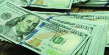 مصر تطرح أذون خزانة بقيمة 1.13 مليار دولار