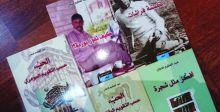 عبد العظيم فنجان: لستُ ضمن الصورة  الجماعيَّة للشعراء العراقيين