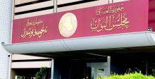 إجراءات برلمانية لرفع الحصانة عن أكثر من 30 نائباً