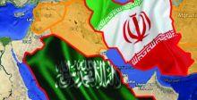 قريبا.. «السعودية وإيران» على طاولة  الحوار والتعاون المشترك