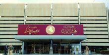 توقعات بإقالة الوزراء المقصرين في السنة التشريعية الثانية