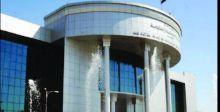 المحكمة الاتحادية  تقضي ببقاء سريان المادة 140 من الدستور